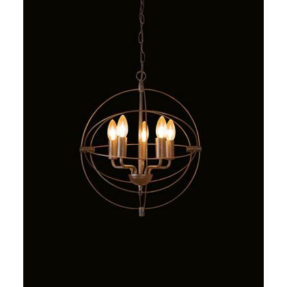Find ophelia distressed globe pendant light at homebase visit your local store for the widest range of lighting electrical products