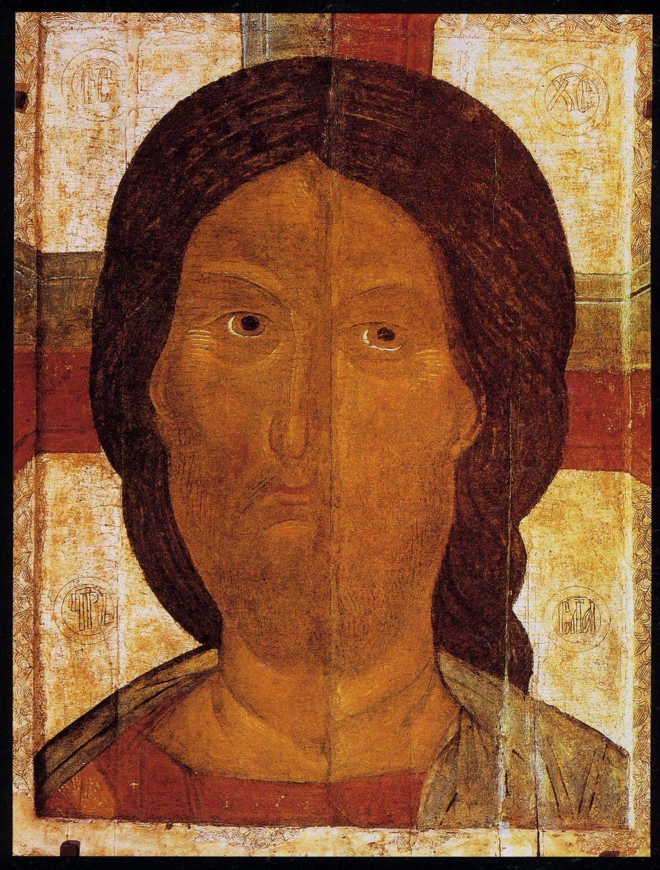 Спас Ярое Око XIV-XV | Иисус христос, Христос и ...