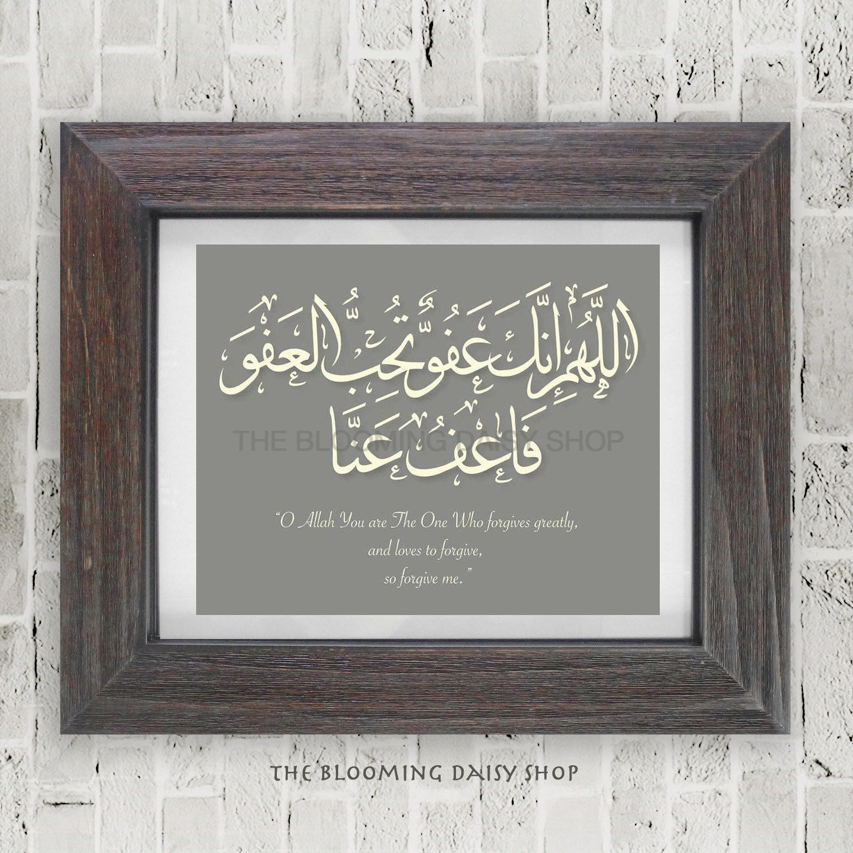 Amazing 1 Day Ramadan Decor - e244d7c3cd32f2d80d6dc4c16e0ba263  You Should Have_70548.jpg