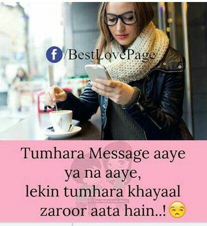 P.s Abubakr❤ Love you.... | sad | Pinterest | Dear diary, Hindi ...