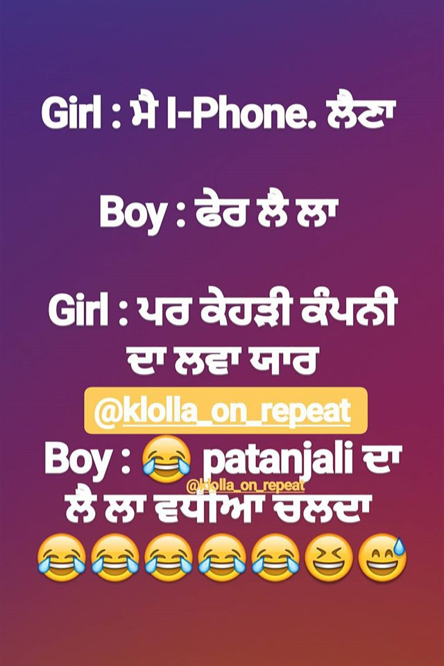 Pin On Punjabi Status ਪ ਜ ਬ ਸਟ ਟਸ Whatsapp Sad Love Funny Romantic