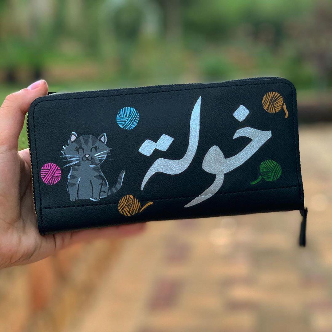 خولة تحب القطط قطة قطط خولة مشغل وداد Widads Workshop Zip Around Wallet Painted Clothes Wallet