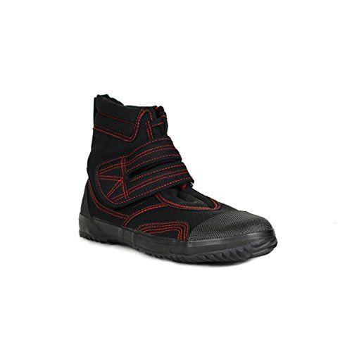 07133f025d99c Fugu Kani Japanese Ankle High Shoes EcoFriendly Vegan Canvas Rubber ...