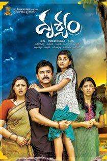 Drushyam (2014) Telugu Movie Online in HD - Einthusan Daggubati