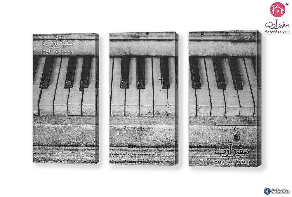 تابلوه بيانو ابيض واسود سفير ارت للديكور White Piano Flatware Tray Black And White
