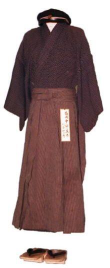 taishou kun taisho era japanese traditional clothing tokyo school