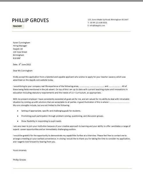 teaching template job description teachers school example teacher - teacher aide cover letter