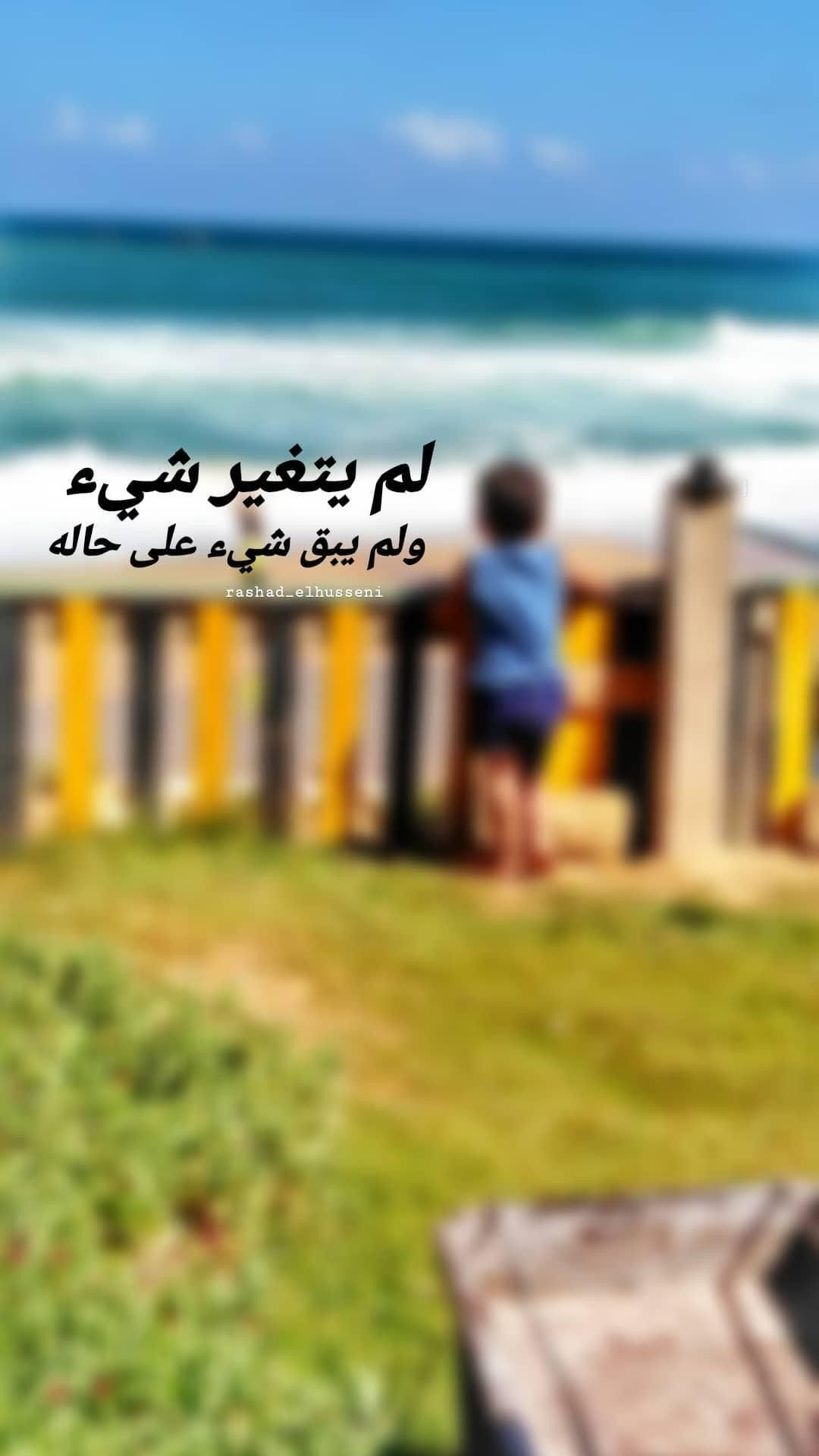 صور الحمدلله 2021 اجمل رمزيات مكتوب عليها الحمد لله Flowers Image Alhamdulillah