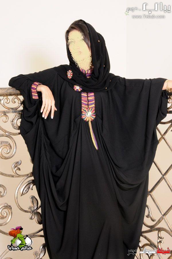 عبايات سوداء خليجية 2020 اناقة عبايات 2020 عبايات ذوق ذوق ذوق الصراحة Abaya Fafion 2020 Bcd073362d7 Jpg Fashion Dresses Nun Dress