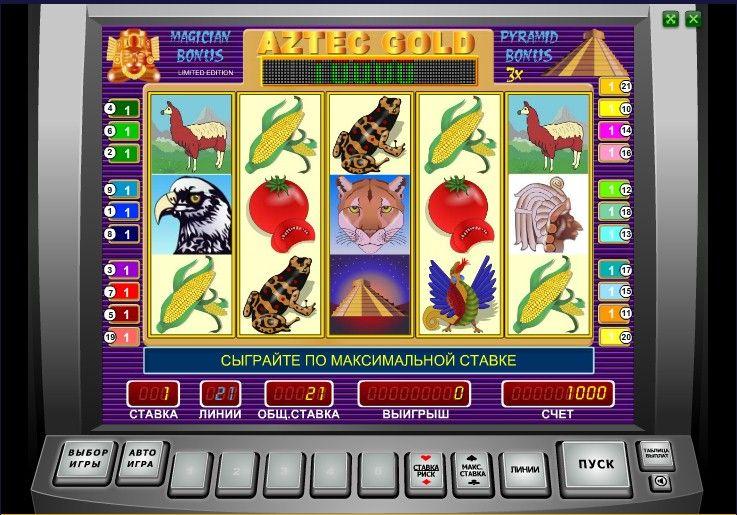 Темы на игровые аппараты игровые автоматы для самсунг 3752 бесплатно