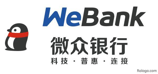 独家策划 中国首批5家民营银行logo一览 Company Logo Banks Logo Logos