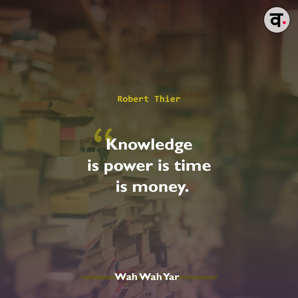 Robert Thier Quotes Knowledge Is Power Knowledge Is Power Quote Knowledge Quotes Powerful Quotes