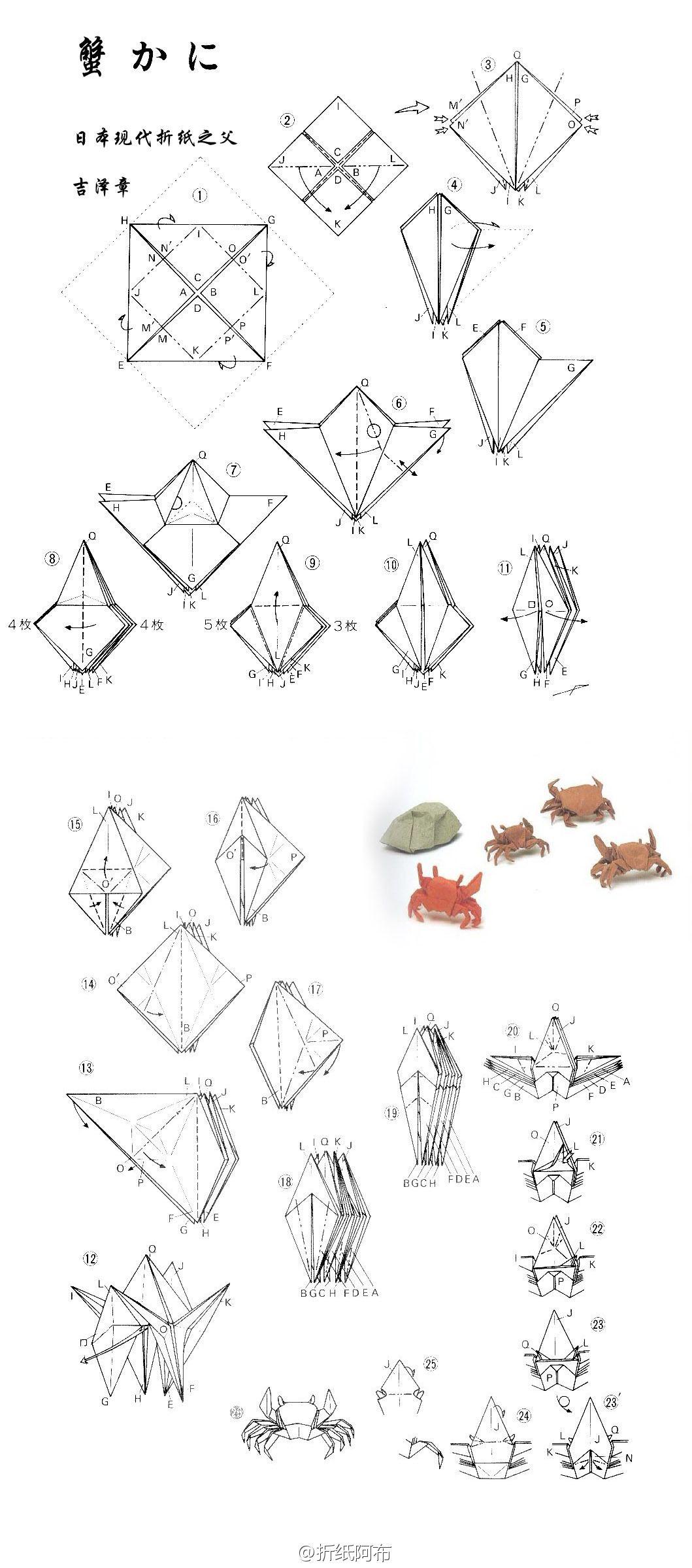 Origami cangrejo | origami | Pinterest | Papiroflexia, Origami y ...