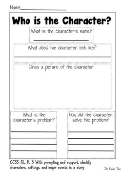 Story Elements - Print and Go | K-6 Library Lessons and