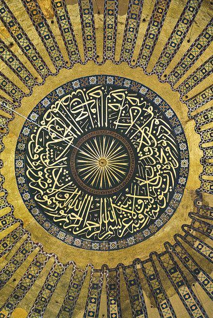 Dome Above Nave At Hagia Sophia Islamic Art Islamic Caligraphy Islamic Calligraphy