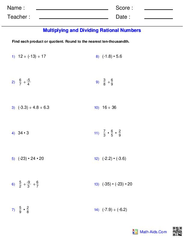 Free Algebra Worksheets Evaluating In 2020 Multiplying Rational Numbers Number Worksheets Algebra Worksheets