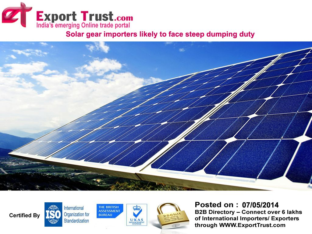 Export Trust Imports and Exports Opportunity India