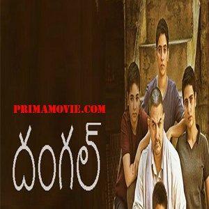 Dangal Telugu Movie Hd In 2019 Telugu Movies Download Dangal