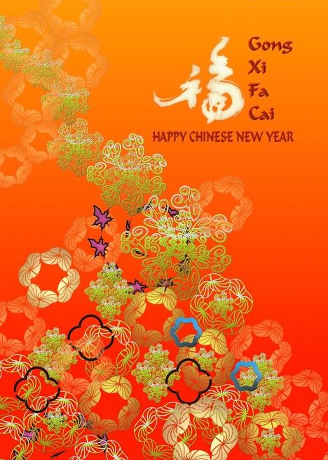 Chinese New Year 2021, Beautiful Floral Fabric Design card ...