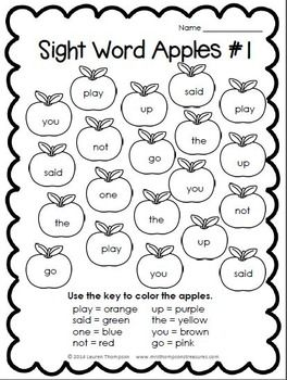 All About Apples With Images Sight Words Kindergarten Sight