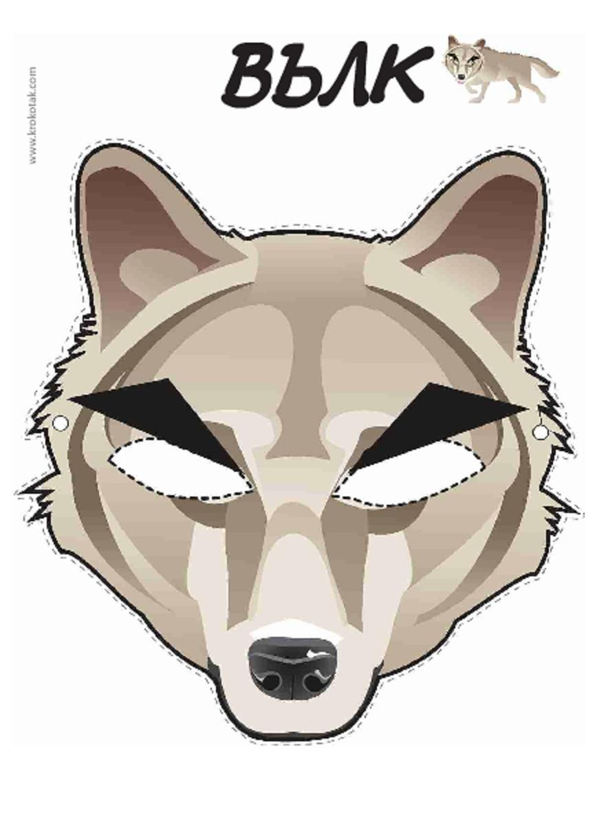 Printable Wolf Mask Wolf Mask Mask For Kids Red Riding Hood Wolf