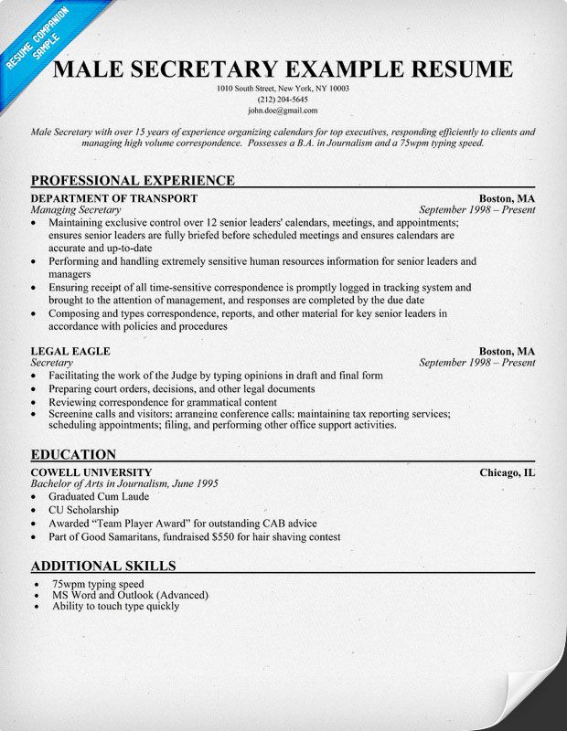 Free Male #Secretary Resume (resumecompanion) Resume Samples - examples of receptionist resume