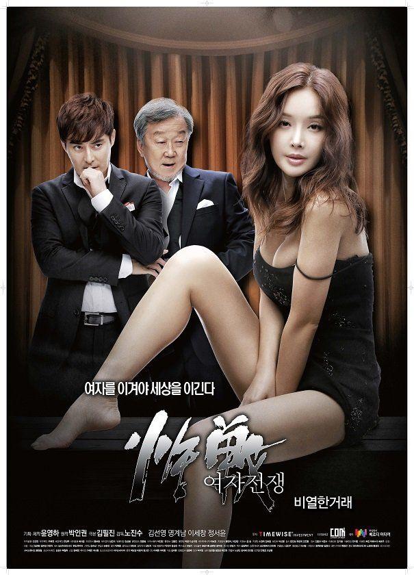 Pin On South Korea Movies Actress Plus European Japanese Writers