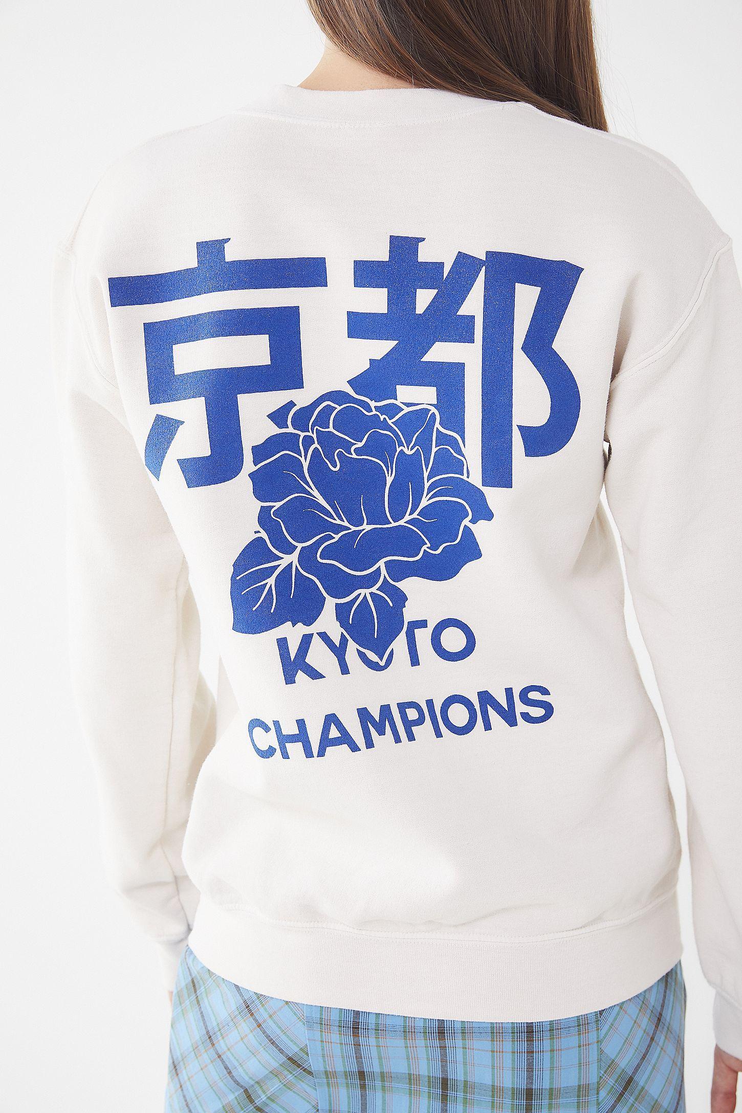 cb2d2d89 Kyoto Champions Overdyed Sweatshirt   Wish list   Sweatshirts, Urban ...