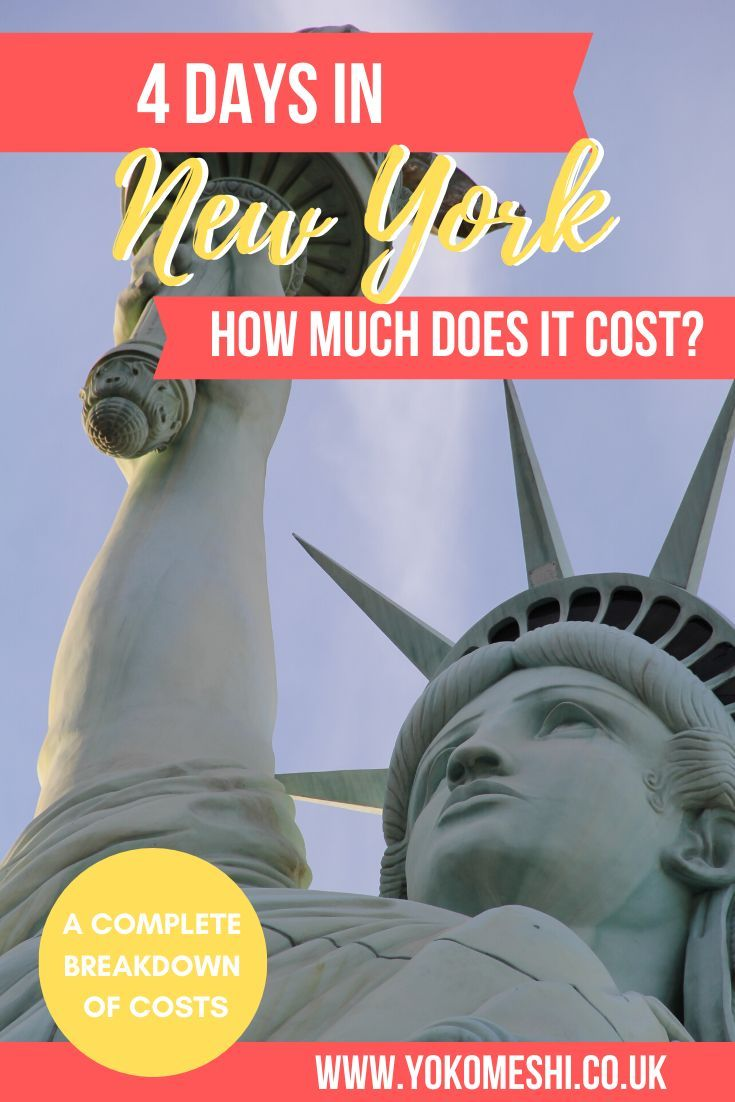 4 Days in New York: How much spending money? | New york travel