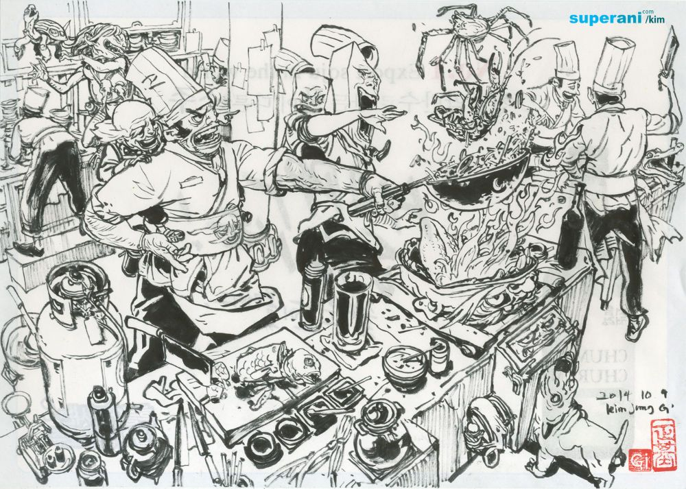 Magazine - Drawings by Kim Jung Gi in 2019 | Kim Jung Gi