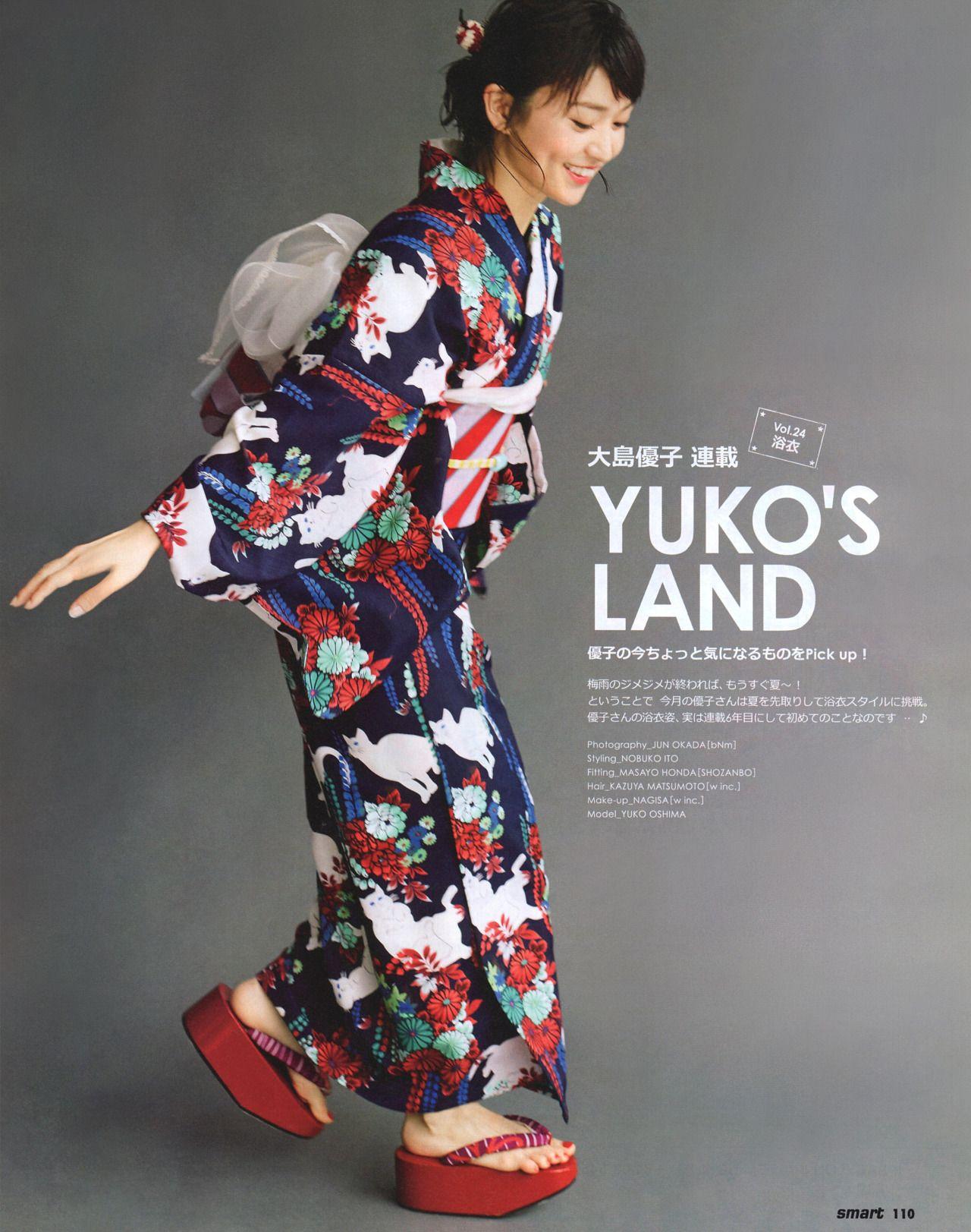 pin de 月子 潮岡 en 現代浴衣と着物 kimonos y yukatas modernos