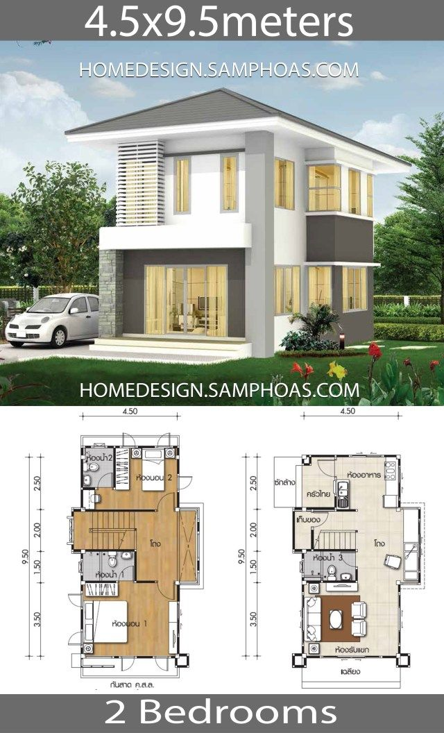 Small House Plans 4 5x9 5m With 2 Bedrooms Home Ideassearch Beautiful House Plans Small House Plans 3d House Plans