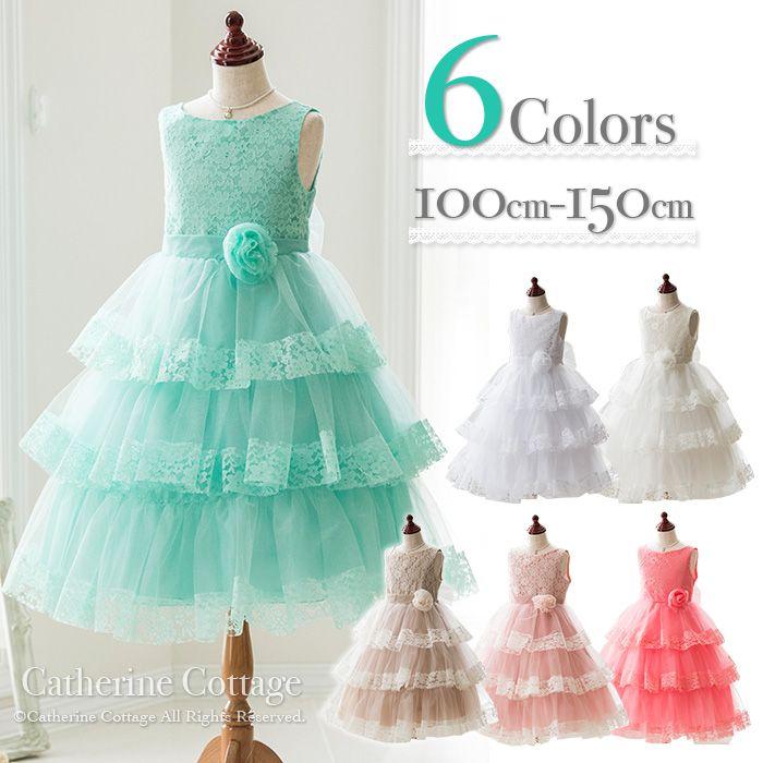 f6067c38256ac 子供ドレス  お花レースと三段チュールフリルのふんわりプリンセス ...
