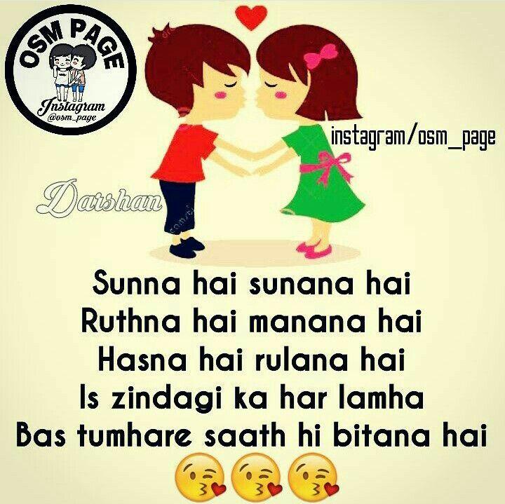 Oo Meri Jaan Na Ho Pareshan: Pin By Goldysona_official On O O O O M E R I J A A N ️