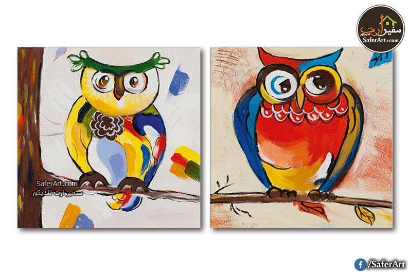 لوحات مودرن طائر البومة هاند ميد سفير ارت للديكور Owl Wall Painting Wall Painting Art