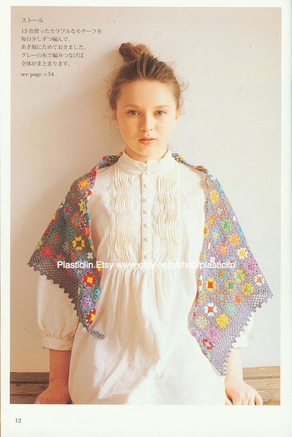 Granny Square Afghan Shawl Pattern Book - Crochet Coin Purse Pattern / A 274