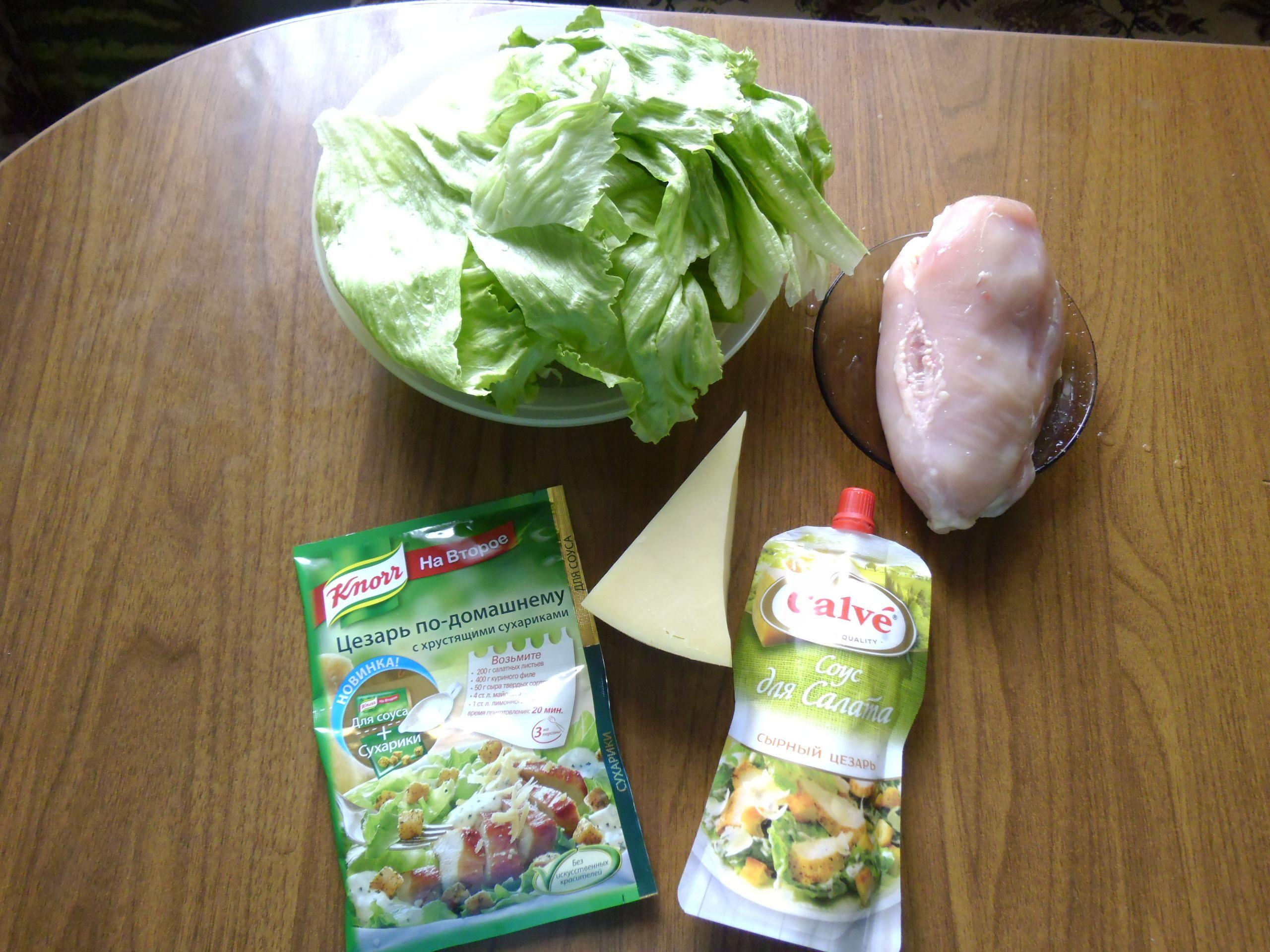 Приготовление салата цезарь классического