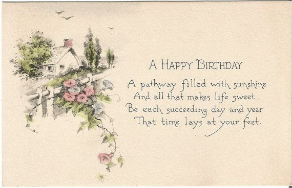 Beautiful Cottage Scene With Morning Glories A Happy Birthday Poem Gibson Lines Vintage Postcard