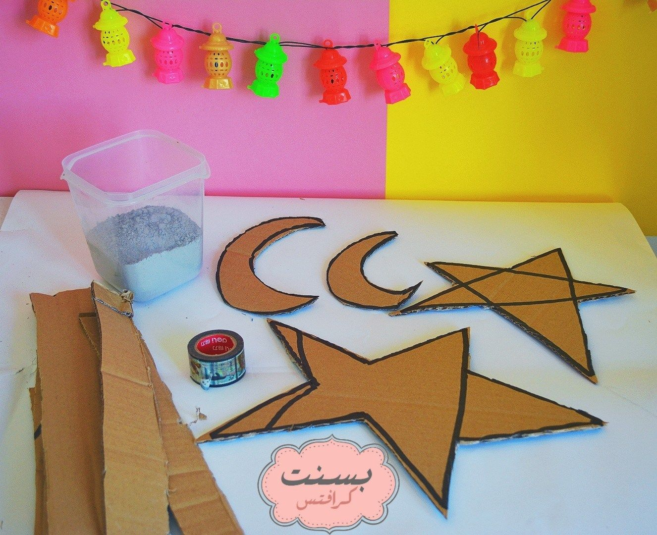 اصنعيها بنفسك ومع طفلك حوامل شمع بأشكال رمضانية بسنت كرافتس Ecommerce Hosting Diy Triangle Tattoo