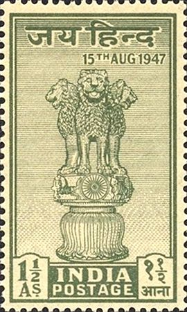 Indian Philately: First Three Stamps of India after