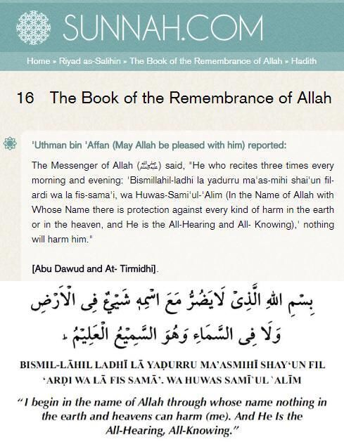 Dua For Protection Against From Evil Of Everything Quran Quotes Islamic Quotes Positive Vibes