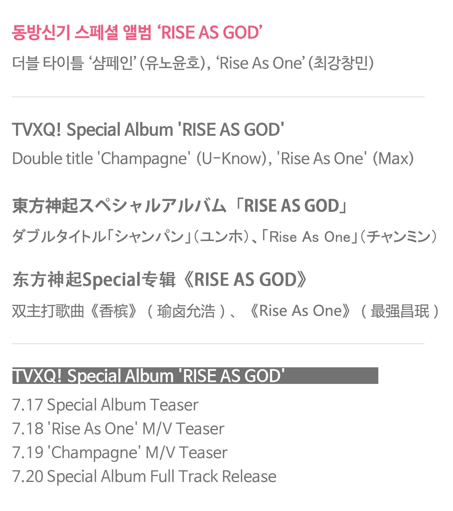 """TVXQ Reveals Teaser Clip and Photos for """"Rise as God""""   Koogle TV"""