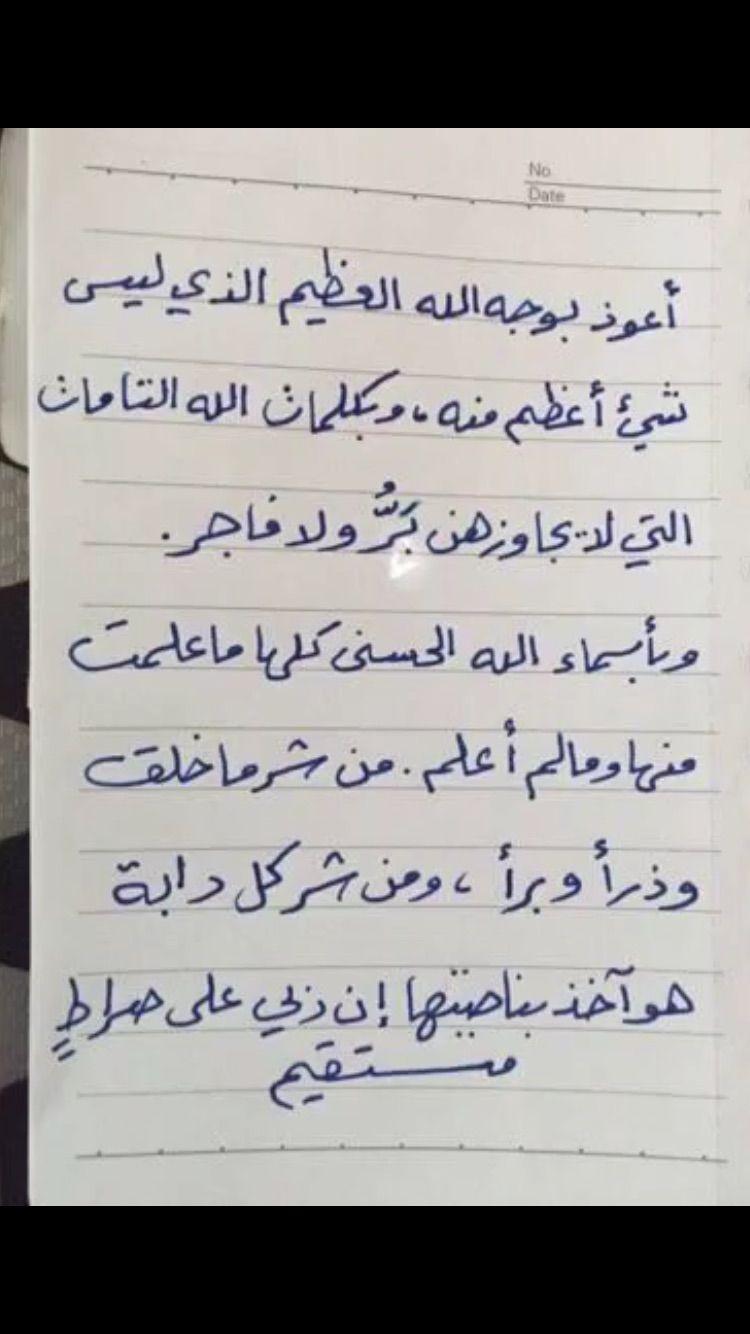 Pin By Shrooq Ali On كلمات في الصميم Faith Prayer Islam Quran Quran