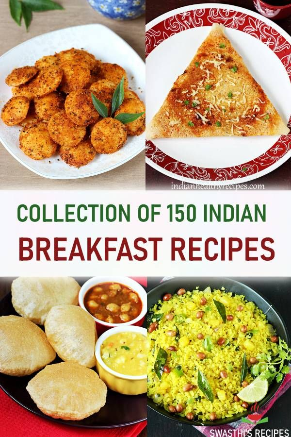 Check out these Indian breakfast recipes from various regions. The collection includes different kinds of tried and tested breakfasts that are popular in the Indian households and restaurants. #indian #breakfast #indianbreakfast