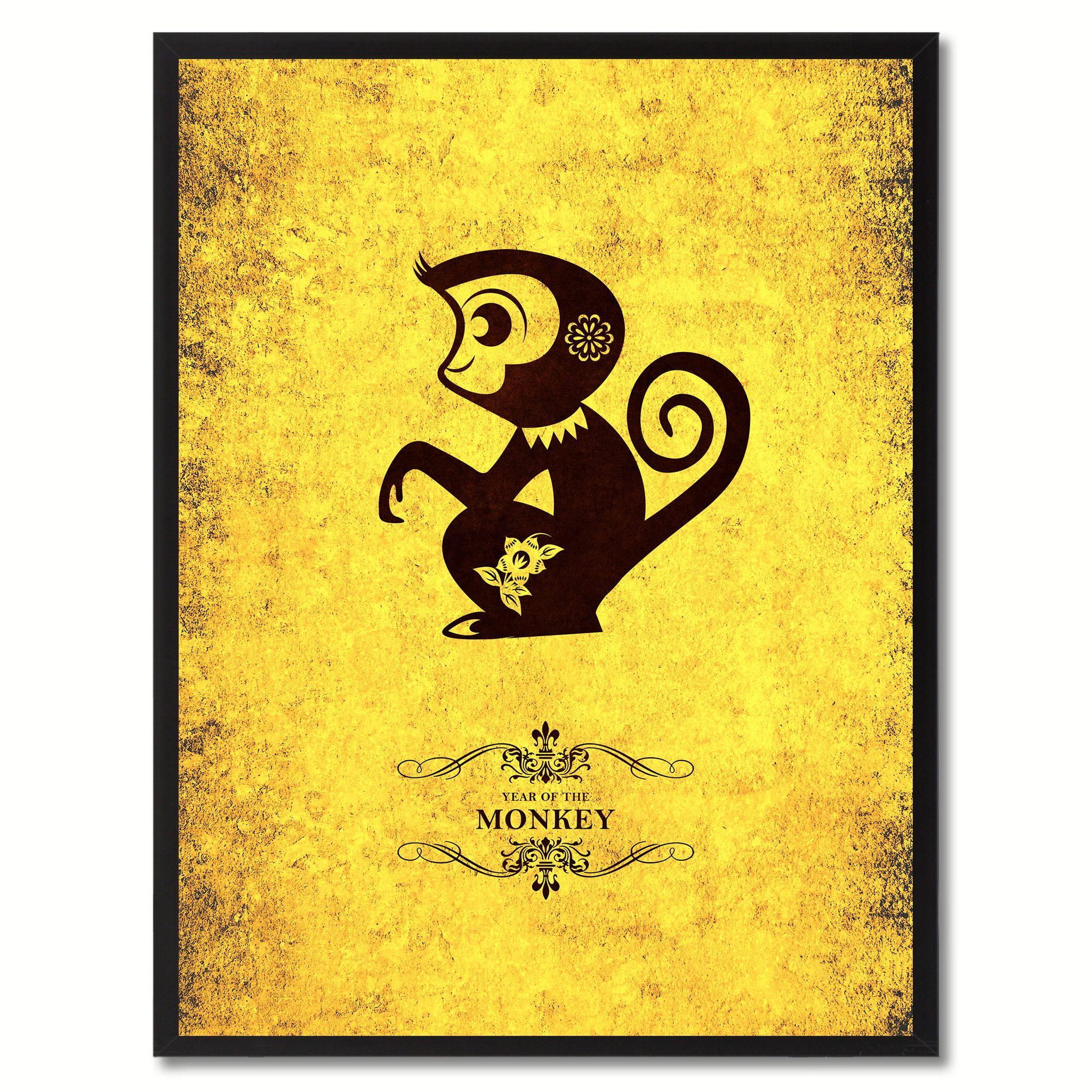 Monkey Chinese Zodiac Canvas Print, Black Picture Frame Home Decor ...