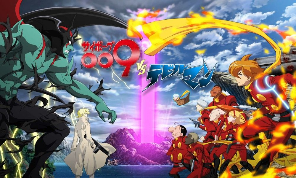 Cyborg 009 vs devilman disponible en netflix anime cyborg 009 vs