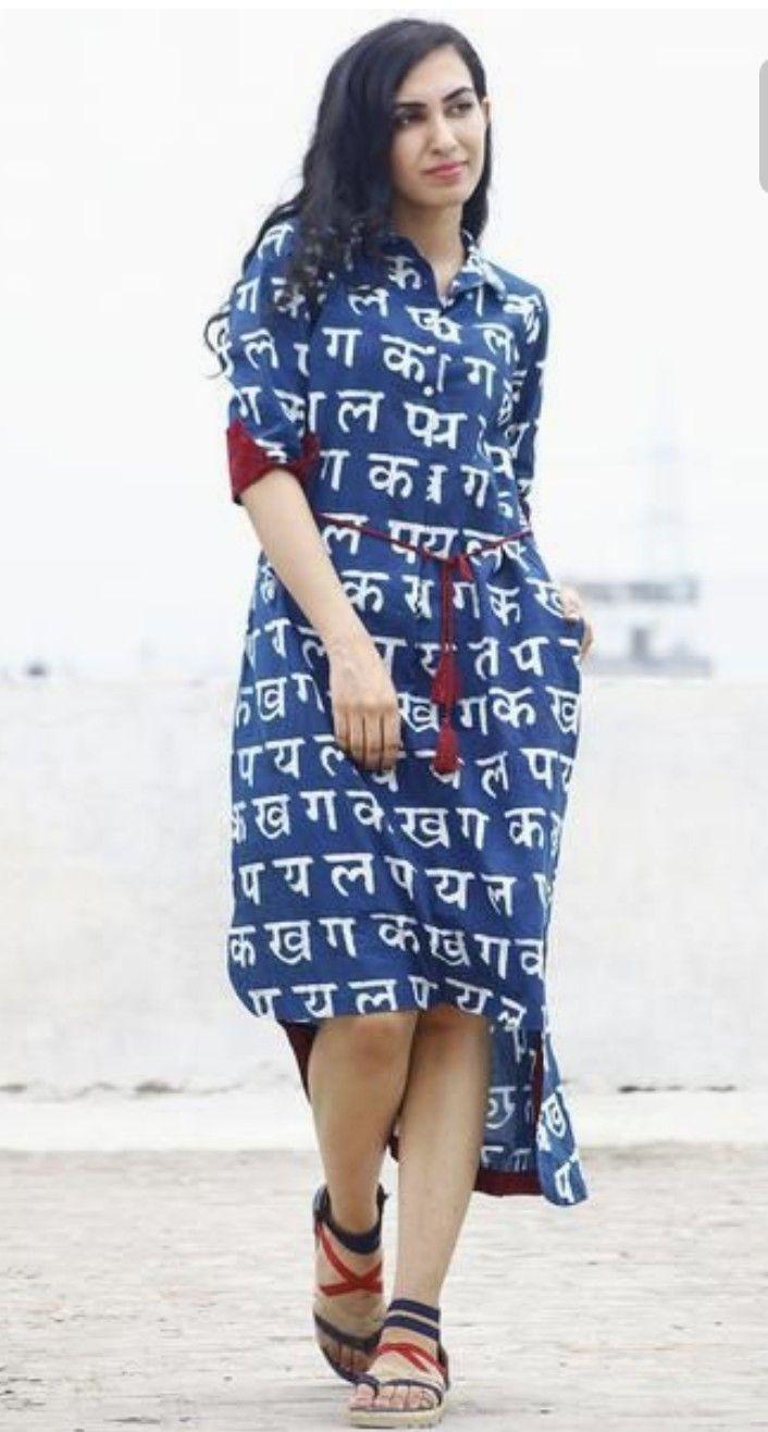 3ec84e6ae0 kurti rivazboutique  rivazboutique  design Cotton Shirt Dress