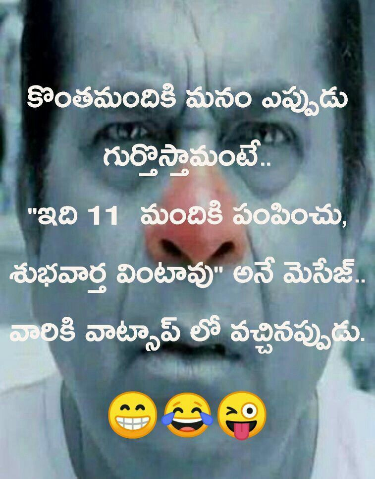 Pin By Sreevenireddy On Telugu Jokes Telugu Jokes Best Funny Pictures Jokes