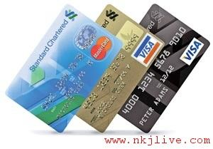 Standard chartered bank credit card offers in india due to the standard chartered bank credit card offers in india due to the entry of several nationalised reheart Image collections