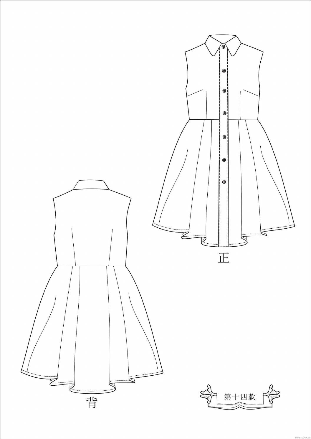 Art.cwf.cn China | Sew | Pinterest | Costura